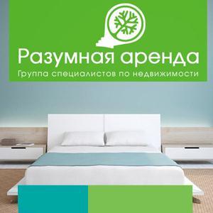 Аренда квартир и офисов Владикавказа