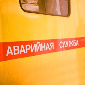 Аварийные службы Владикавказа
