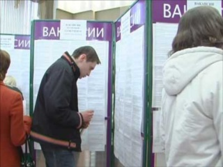 Центры занятости Владикавказа