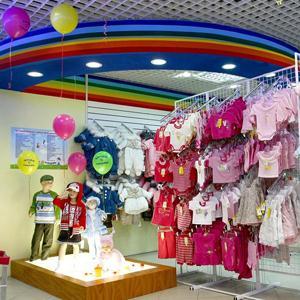 Детские магазины Владикавказа