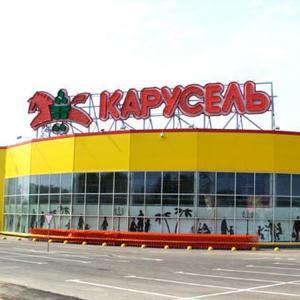 Гипермаркеты Владикавказа