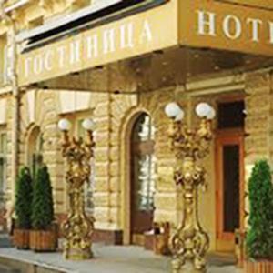 Гостиницы Владикавказа