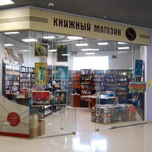 Книжные магазины Владикавказа