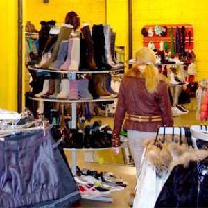 Магазины одежды и обуви Владикавказа