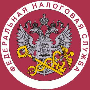 Налоговые инспекции, службы Владикавказа
