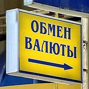 Обмен валют Владикавказа