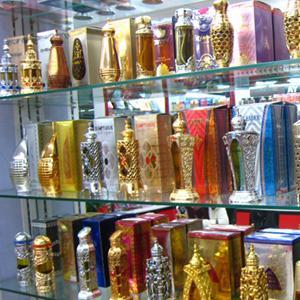 Парфюмерные магазины Владикавказа
