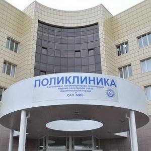 Поликлиники Владикавказа