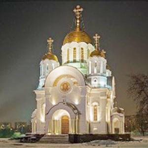 Религиозные учреждения Владикавказа