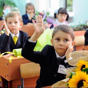 Школы Владикавказа