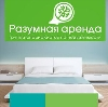 Аренда квартир и офисов в Владикавказе