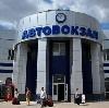 Автовокзалы в Владикавказе