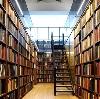 Библиотеки в Владикавказе
