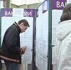 Центры занятости в Владикавказе