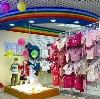 Детские магазины в Владикавказе
