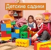 Детские сады в Владикавказе