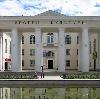 Дворцы и дома культуры в Владикавказе