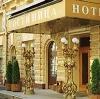 Гостиницы в Владикавказе