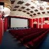 Кинотеатры в Владикавказе