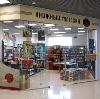 Книжные магазины в Владикавказе