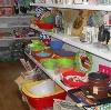 Магазины хозтоваров в Владикавказе