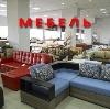 Магазины мебели в Владикавказе
