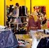Магазины одежды и обуви в Владикавказе