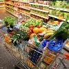 Магазины продуктов в Владикавказе