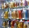 Парфюмерные магазины в Владикавказе