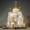 Религиозные учреждения в Владикавказе