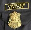 Судебные приставы в Владикавказе