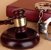 Суды в Владикавказе