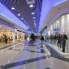 Торговые центры в Владикавказе