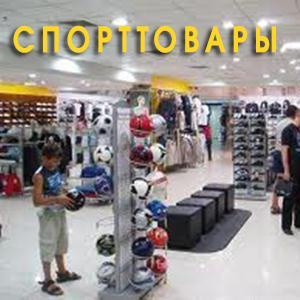 Спортивные магазины Владикавказа