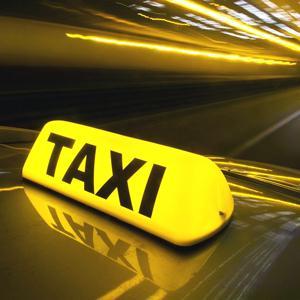 Такси Владикавказа